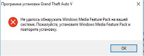 Что делать у меня windows 10 хочу скачать гта 5 лицензия | WindowsRu com