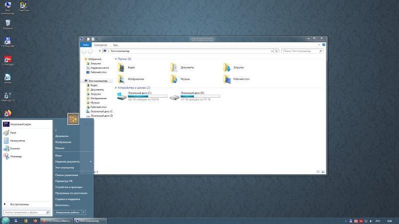 Установка windows 7 на ноутбук вместо windows 10